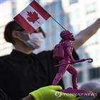 캐나다,홍콩,망명,중국