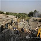 폭발,서부,발생,사고,인도
