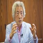 원전,총리,일본,스가,처분장
