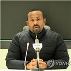 에티오피아,티그라이,지역,유엔,반군