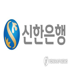 신한은행,삼성전자