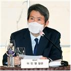 미국,북한,남북,이인영,차기,협력