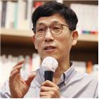 김어준,김경수,진중권