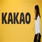 카카오,매출,광고,사업,증가,상품,부문,일본