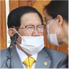 검찰,총회장