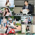 남자,비밀,강은탁,배우,모습,이채영,이시강