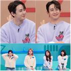 닉쿤,퀴즈,선배,걸그룹,아이돌