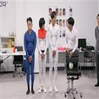 김환,코너,박은영,방송,개그맨,장르