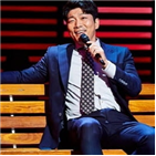 트로트,가수,김재욱,김재롱,심사위원