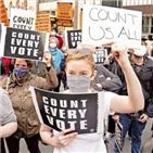 후보,바이든,대통령,트럼프,개표,펜실베이니아,선거인단,대선,조지아