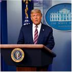 트럼프,대통령,부정투표