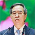 공산당,총재,베트남