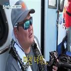 미친,김준현