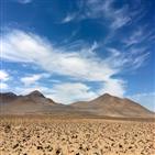 화성,점토층,미생물,사막,아타카마