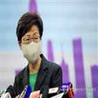 홍콩,장관,미국,개입,이날