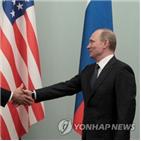 미국,독일,러시아,트럼프,관계,대통령,프랑스,바이든,행정부,푸틴