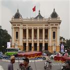 베트남,한국