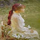 홍진영,가사,이별,노래