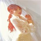 홍진영,트로트,생각,가수,기획사