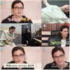 김지훈,배우,위해,혼자