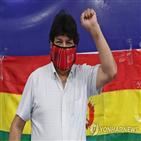 모랄레스,볼리비아,대통령,예정
