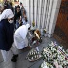 프랑스,이슬람,총리,급진,가차