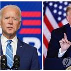 바이든,후보,개표,대선,대통령,트럼프,선거인단,펜실베이니아,현재