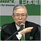 일본전산,직원,기업,임금,회장,나가모리,코로나19,올해