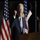 바이든,대통령,대선,자신,오바마,성공,미국,정치,상원의원,도전