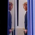 대통령,트럼프,정권인수,백악관,바이든