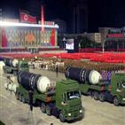 북한,도발,미국,발사,대통령,미사일,재선