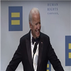 바이든,대통령,미국,상원의원,아들,당선인,트럼프,대선,부통령,오바마