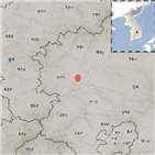 지진,발생,지역,규모