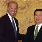 대통령,바이든,넥타이,김대중,부시