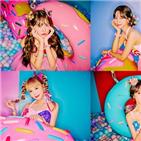 쪼꼬미,유닛,우주소녀,포브스,케이팝