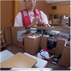 소유,요리,요트원정대,모습,요트