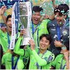 전북,우승,울산,대회,후반,더블