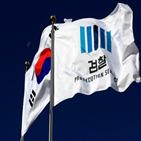 수사,민주당,검찰,윤석열