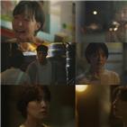 이세영,카이로스,연기,엄마,모습,건욱