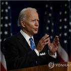 바이든,북한,대통령,트럼프,동맹,정책,입장,연합뉴스,후보