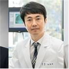 교수,수술,두산연강외과학술상,박도중
