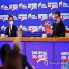 마두로,중국,투자,베네수엘라