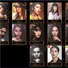 모델,아시아,한국,네팔,미얀마,서바이벌