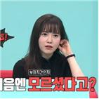 구혜선,매니저,시청률,대표,소속사,작업실,잔소리
