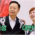 김지혜,김학래,임미숙,선물,전유성,앙드레김,아들