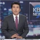 KBS,앵커
