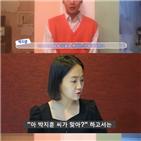 박지훈,영상