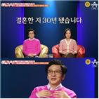 김창준,개그맨