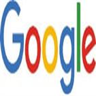 공청회,구글,개정안,사업자,적용,내용,강제