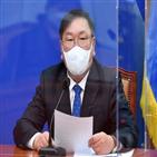 수사,검찰,정책,정부,민주당,탈원전